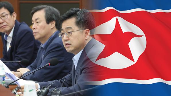 정부, '북한 리스크' 영향 점검·대응책 논의