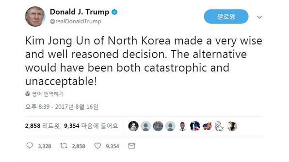"""트럼프 """"北김정은 현명하고 논리적인 결정 내려"""""""