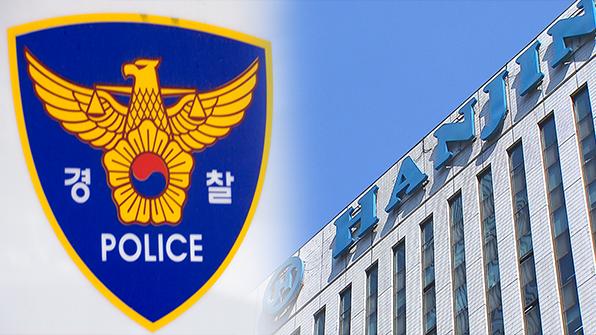 경찰, '회장 자택공사 비리' 혐의 한진그룹 고문 구속