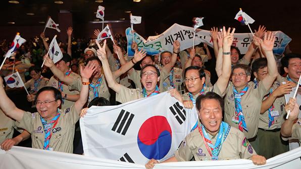 전북 새만금…2023 세계잼버리 개최지 확정