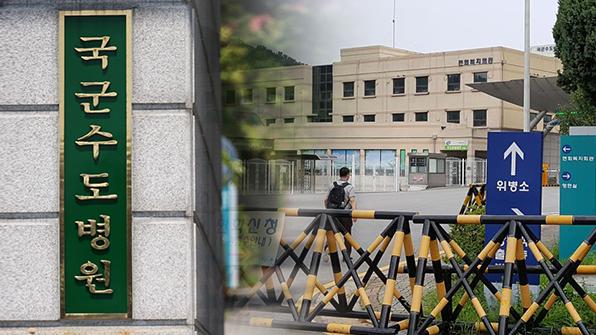 """육군총장, K-9 사고 희생 장병 유가족 조문…""""부상 장병 5명은 치료중"""""""