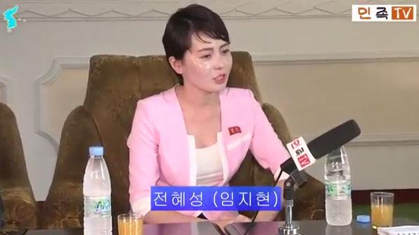 """[K스타] '재입북' 임지현 """"압록강 헤엄쳐 북으로 갔다"""""""