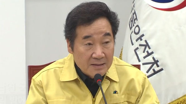 """[영상] 이낙연 """"식품 행정 작동 안한 것""""…난각코드 또 오류"""