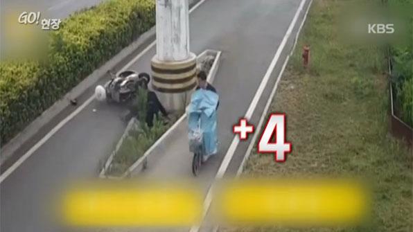 [고현장] 사고당한 사람 '모른 척'…차갑다 차가워