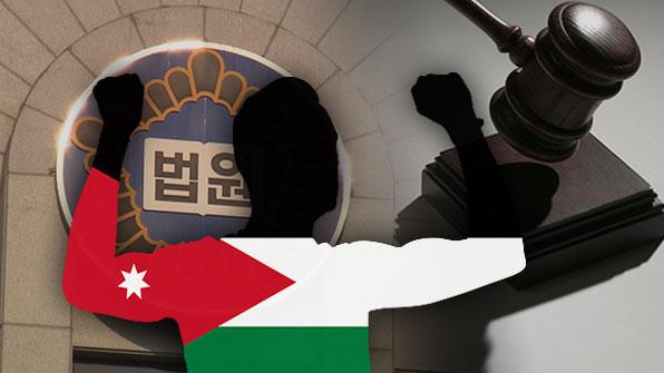 '아랍의 봄' 자국 시위 주도 요르단인 난민 인정
