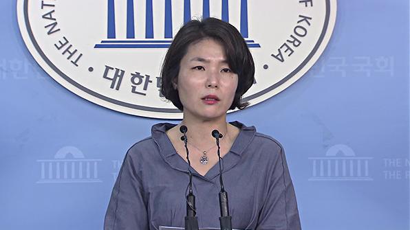 """한국당 """"한미연합군사훈련, 안보 공동체 의미 되새기길"""""""