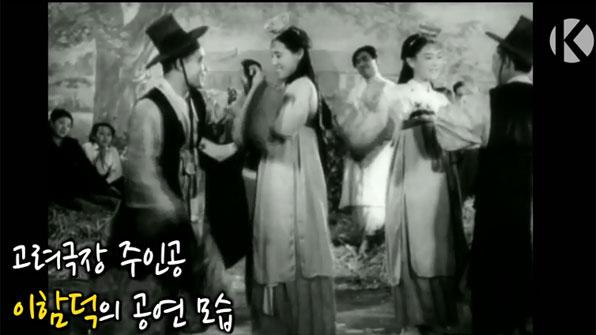 [영상] 고려인 강제 이주 80년…처음 발굴된 '아리랑' 음원