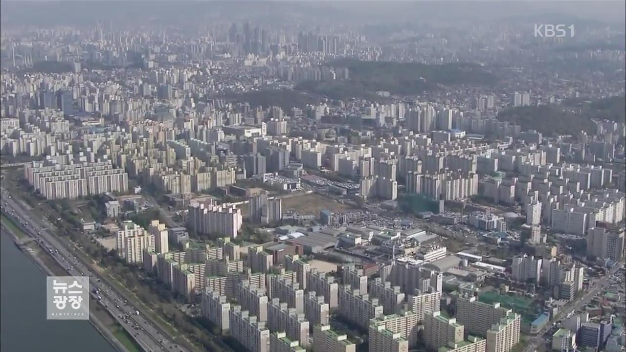 서울·과천·세종 6억 이하도 LTV·DTI 40%