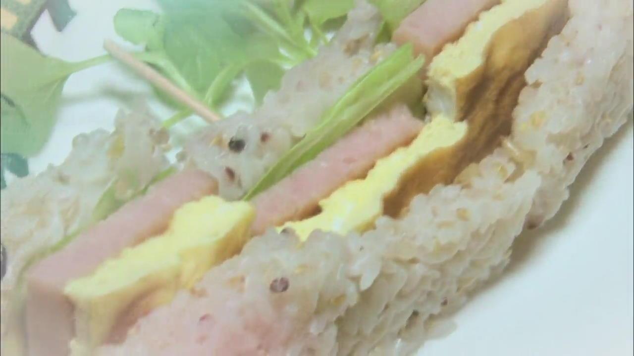 [똑! 기자 꿀! 정보] 짭조름한 매력…건강하게 즐기는 햄
