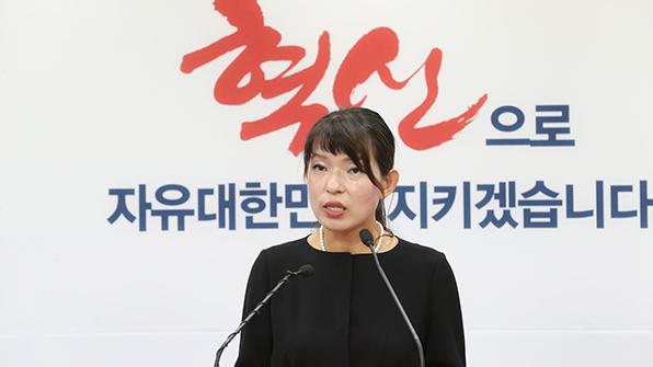"""한국당 혁신위, '박근혜 출당 문제'에 """"책임 논의해야"""""""