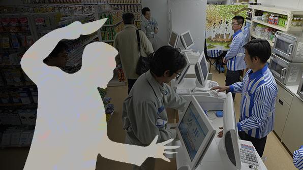 日서 여성 흉기 위협 상처입힌 혐의로 한국인 남성 체포돼