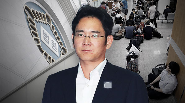 이재용 방청권 경쟁률 15.1대1, 박 전 대통령보다 높았다
