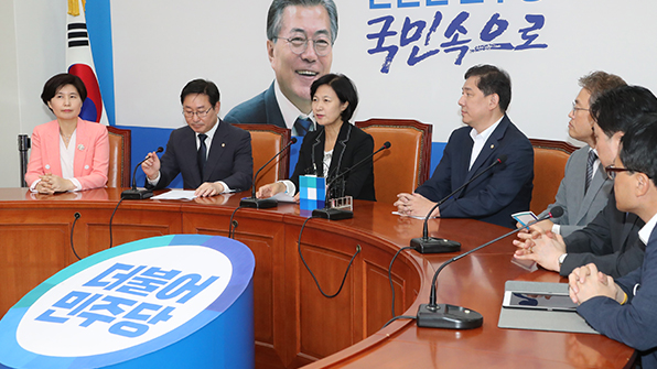 민주당 적폐청산위, 국정원 정치개입 의혹 등 부처별 '적폐청산 의제' 정리