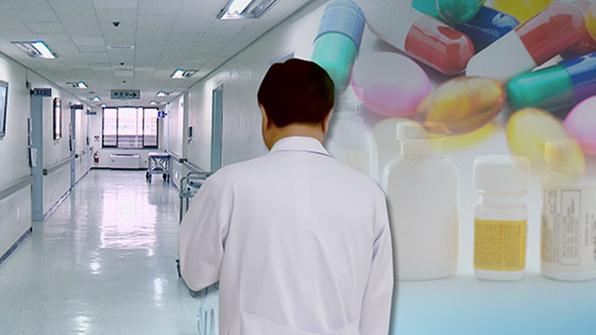 """'리베이트 의약품 처벌방식' 개정…""""환자에 피해 없도록"""""""