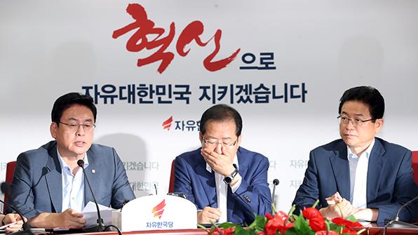 한국당, 최고위-중진 의원 연석회의 개최