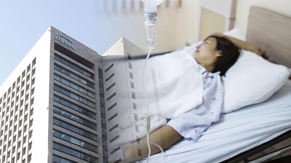 日 이토추, 암 치료비 회사가 부담·유족 취업도 알선
