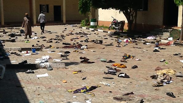 보코하람 어린이 자폭공격 작년보다 4배 증가