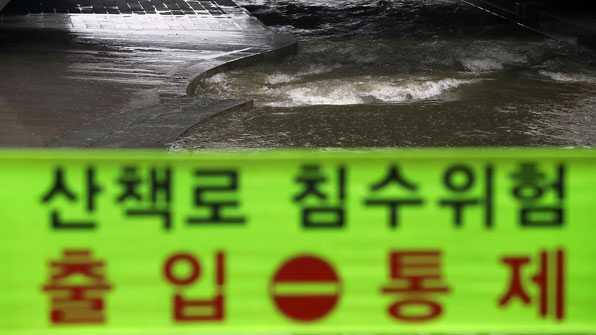 24일(내일) 중부 최고 200mm 폭우…피해 우려