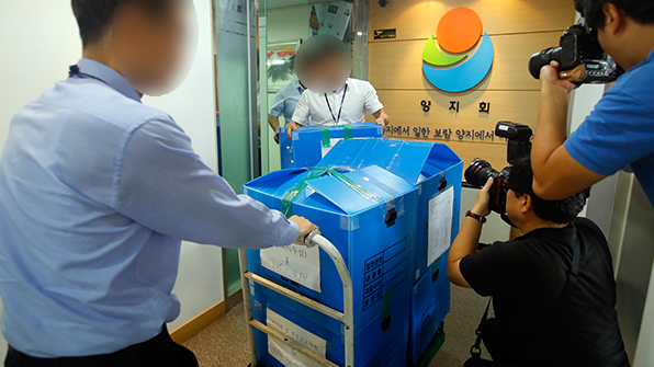 검찰, 국정원 댓글 외곽팀장 '공직선거법 위반 혐의' 적용…원세훈 '연결고리' 집중 수사