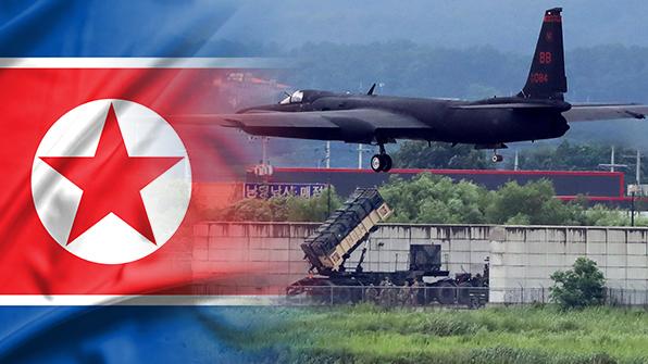 """北단체, UFG 연습 비난…""""경거망동 말아야"""""""