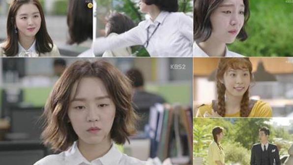 '황금빛 내 인생' 방송 2회만에 시청률 20% 돌파