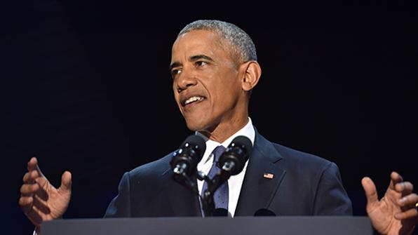 오바마, 다음 달 시카고서 '세계시민지도자총회' 개최