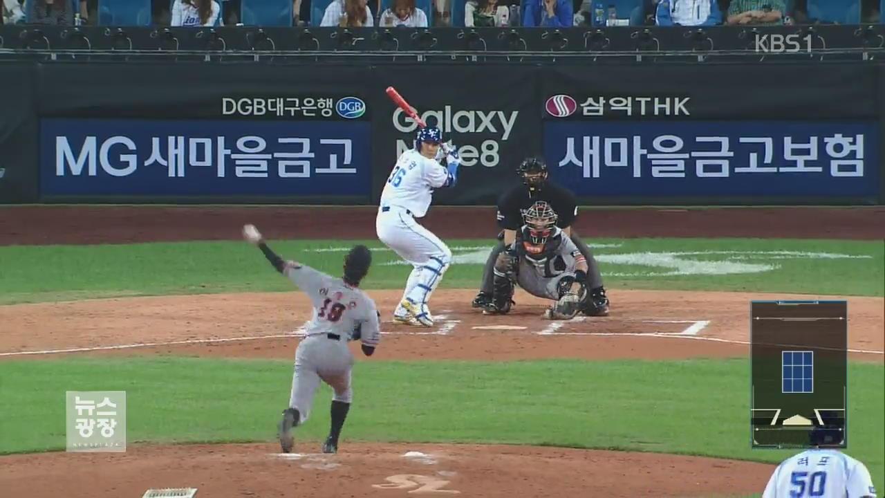 [프로야구 하이라이트] 은퇴 앞둔 이승엽, 시즌 22호 홈런 '쾅'