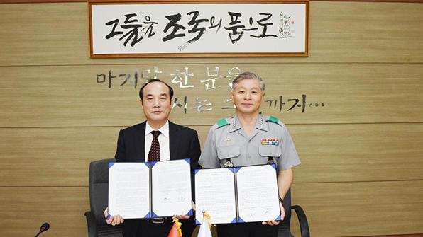 전사자 유해발굴·신원확인 기법 베트남에 전수