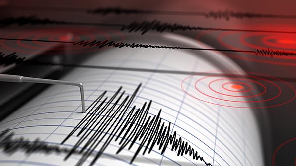 日, 사이타마 규모 4.6 지진…수도권 건물 흔들