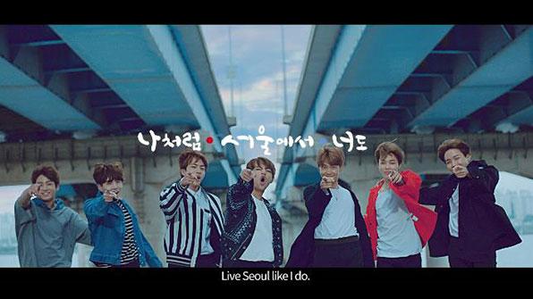 방탄소년단, 서울 관광 모델…KBS월드 등 통해 세계 광고