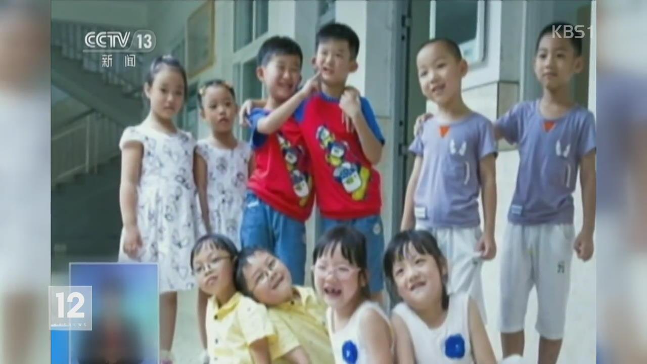 中, 한 학교에 쌍둥이 11쌍 입학 화제