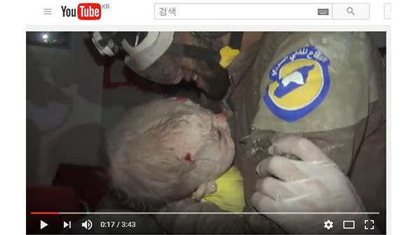 시리아 내전 역사 다 날아가나…유튜브 폭력물 규제 논란
