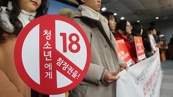 """여야, 선거연령 18세 공방…""""정치활동 자유"""" vs """"교육현장 혼란"""""""