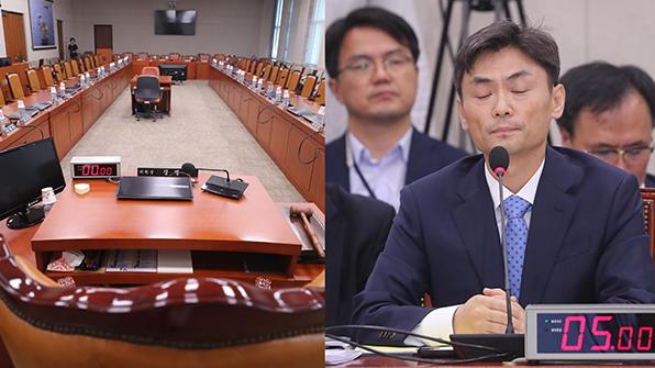 국회, 박성진 '부적격' 청문경과보고서 靑에 송부