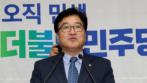 """우원식 """"사법부공백 안돼…대법원장 인준안 내주 반드시 처리"""""""