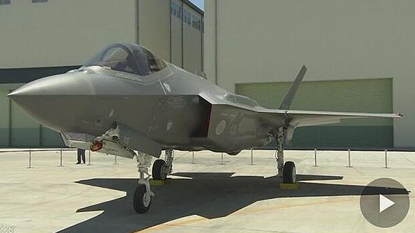 F35에 빠져버린 일본 부품…日, 재협상 요구