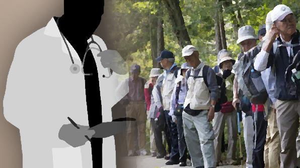 日 국민의료비 급증…연간 434조원, 1인당 341만원