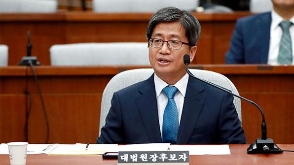 김명수 대법원 가는 길…추미애 '머리자르기' 시즌2?