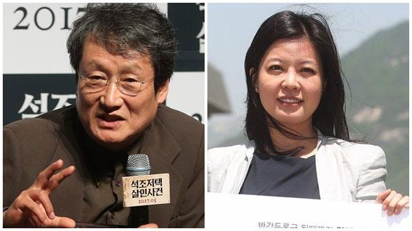"""[K스타] '문성근·김여진 합성사진' 국정원 소행? 누리꾼 """"기가 차다"""""""