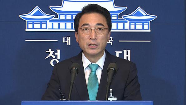 """靑, 중국 WTO 제소 주장에 """"지금은 북핵 협력이 중요한 시점"""""""