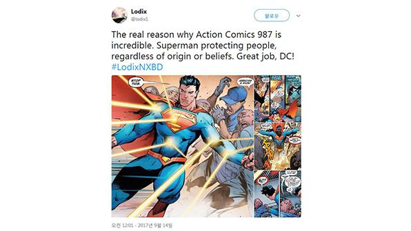 슈퍼맨의 새 적은 백인우월주의자…'트럼프 시대' 사회상 반영?