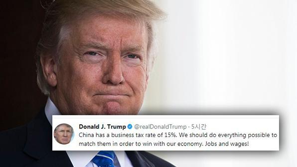 """트럼프, """"中 법인세율은 15%""""…트위터서 숫자 틀려 망신"""