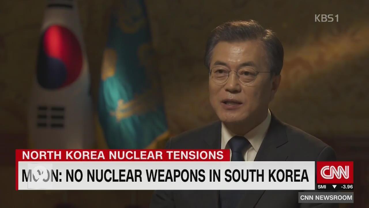 """文 대통령 """"한반도 핵무장·전술핵 재배치 반대"""""""