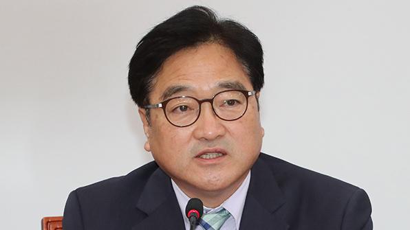 """우원식, '측근 금품 제공 내사' 보도에 """"저와 무관한 일"""""""