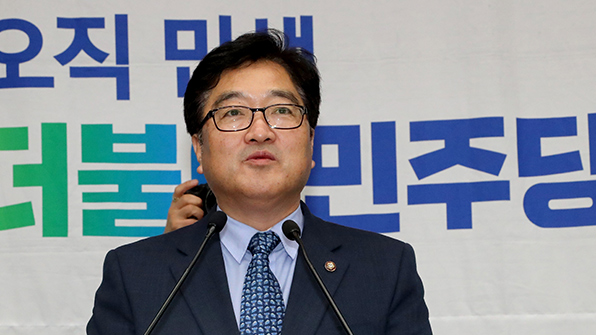 검찰, 우원식 원내대표 측근 가족 19대 총선 '후보 매수 의혹' 내사