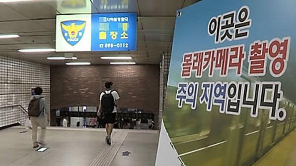다운받은 몰카…성매매 업소 광고로 14억 챙긴 30대 검거