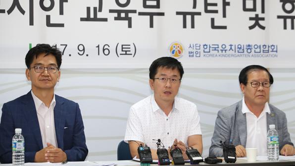 """한유총 """"12개지역 유치원 정상운영""""…강경파 """"휴업 강행"""""""