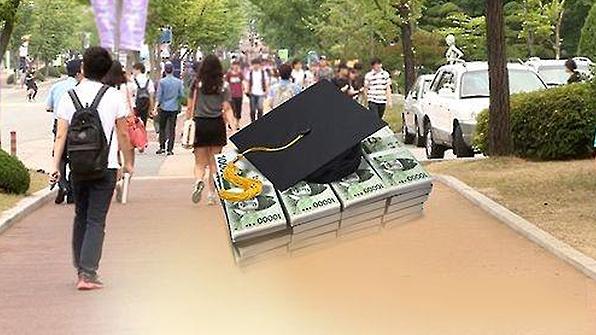 교육부, 입학금 폐지 대학에 국가장학금 확대·카드수수료 인하 추진