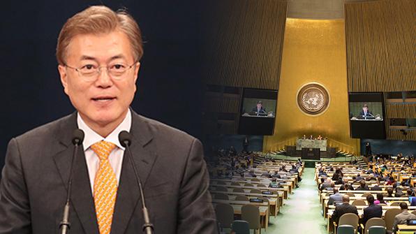 文 대통령, 18일 뉴욕행…유엔총회 기조연설·주요국 정상회담