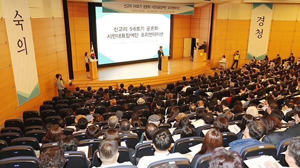 신고리 참여단 478명, '숙의과정' 들어가…추석 포함 한 달